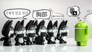 Las 5 mejores aplicaciones para traducir en Android